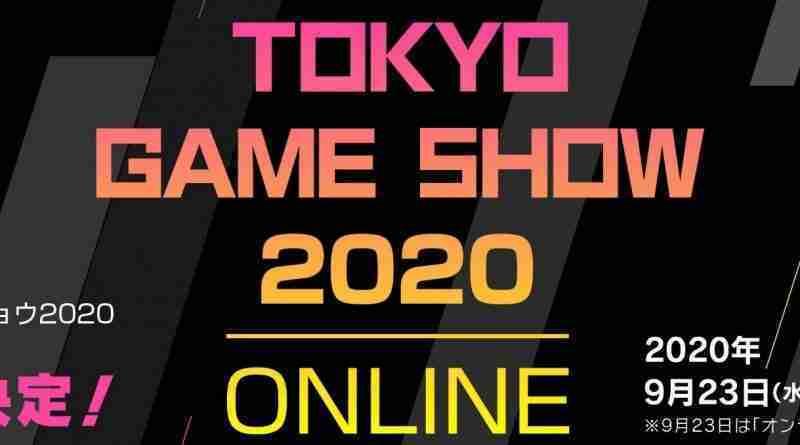 Tokyo Game Show 2020 Online Announcement Banner