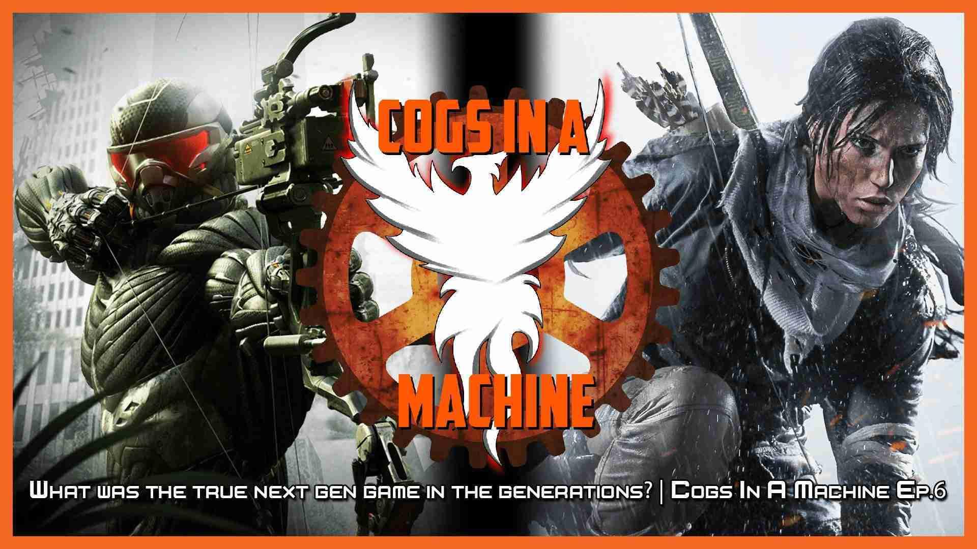 Cogs In A Machine